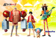 Super One Piece Styling Ex Gigantic Box.png