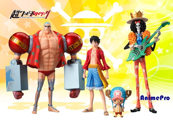File:Super One Piece Styling Ex Gigantic Box.png