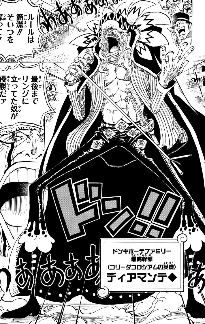 Diamante | One Piece Encyclopédie | FANDOM powered by Wikia
