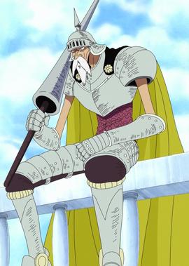 Gan Fall en el anime