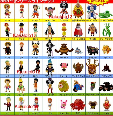 File:Onepiecesw.png