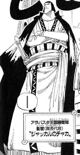 Chaka Manga Infobox