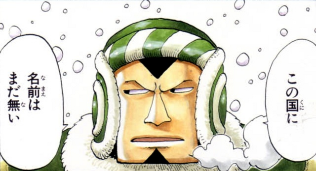File:Dalton's Manga Color Scheme.png