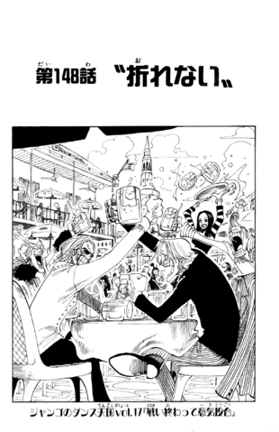 File:Chapter 148.png