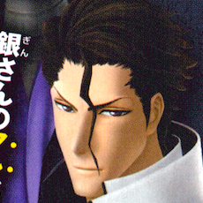 File:Sōsuke Aizen J-Stars Portrait.png