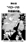 Chapter 451