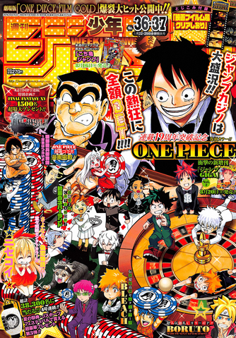 File:Shonen Jump 2016 Issue 36-37.png