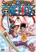 DVD S09 Piece 21