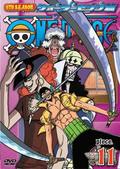 DVD S08 Piece 11