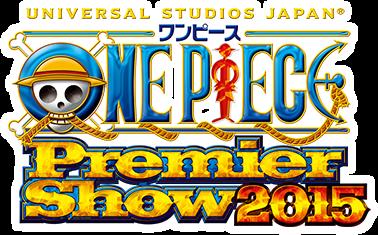File:One Piece Premier Show 2015 Logo.png