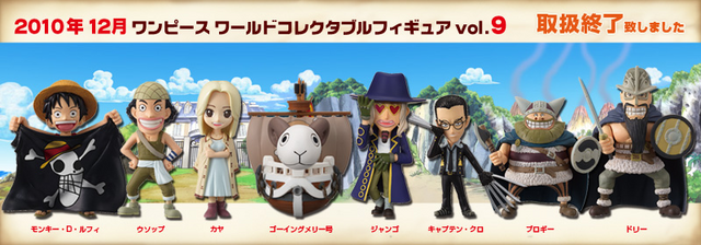 File:One Piece World Collectable Figure One Piece Volume 9.png
