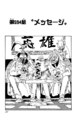 Chapter 594.png