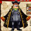 Capone Bege Super Grand Battle X.png