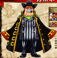 Capone Bege Super Grand Battle X.png