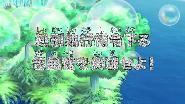 File:Episode 474.png