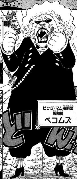 Pekoms en el manga