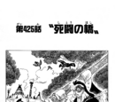 Chapter 425