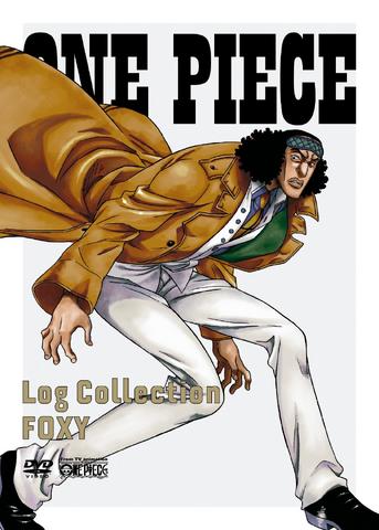File:Log Foxy.png