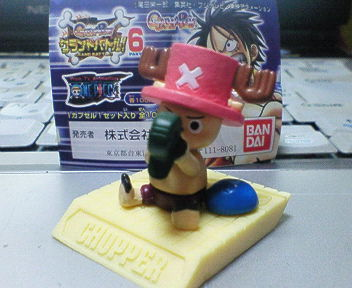 File:GashaponGrandBattle6-Chopper.png
