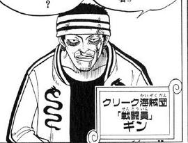 Gin en el manga