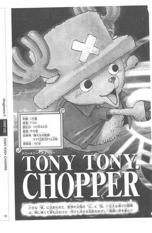 File:Tony Chopper's name.JPG