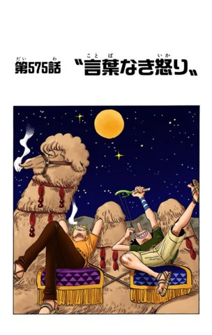 File:Chapter 575 Colored.png
