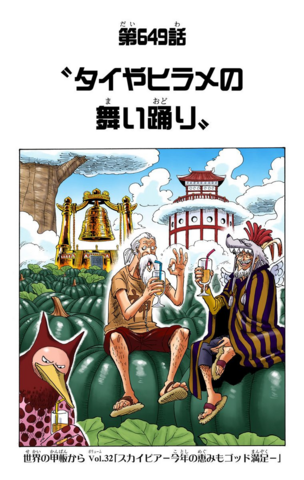 File:Chapter 649 Colored.png