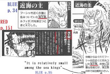 Lord of the Coast Sea King