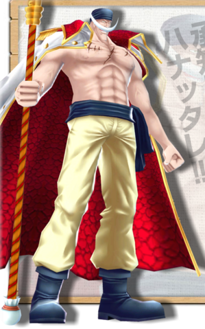 File:Whitebeard Unlimited Cruise SP.png