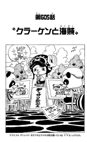 File:Chapter 605.png