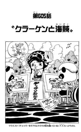 Chapter 605