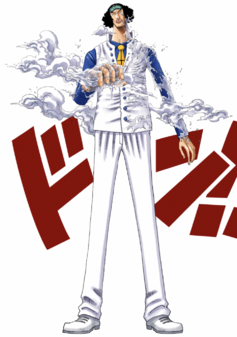 File:Kuzan Digitally Colored Manga.png