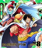 BD Season 18 Piece 8