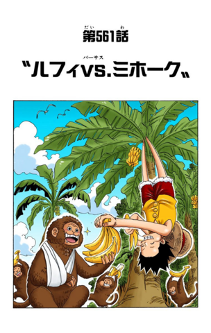 File:Chapter 561 Colored.png