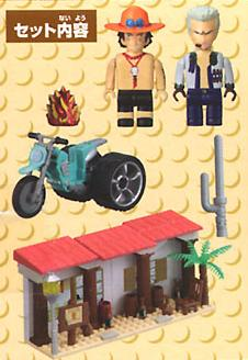 File:One Piece Mega Bloks Ace & Smoker Content.png