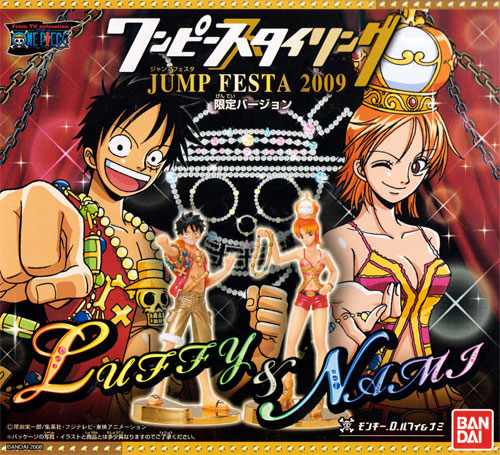 File:One Piece Styling Figures Jump Festa 2009.png