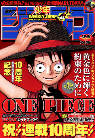 File:Shonen Jump 2007 Issue 34.png