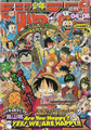 Shonen Jump 1999 Issue 04-05.png