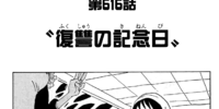 Chapter 616