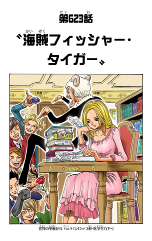 File:Chapter 623 Colored.png
