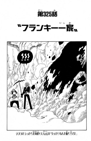 File:Chapter 325.png