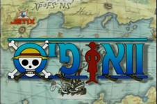 One Piece Hebrew Logo