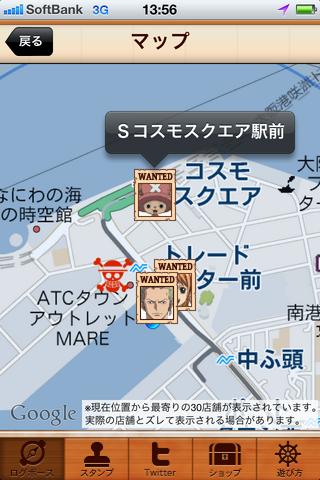 File:LawsonARGOnePiece-Map3.PNG