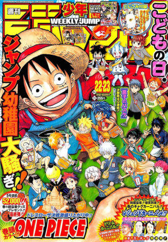 File:Shonen Jump 2014 Issue 22-23.png