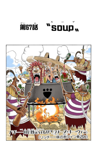File:Chapter 67 Colored.png