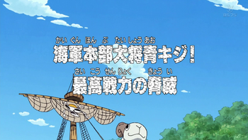 Monkey D. Luffy, Roronoa Zoro, Sanji i Nico Robin kontra Aokiji