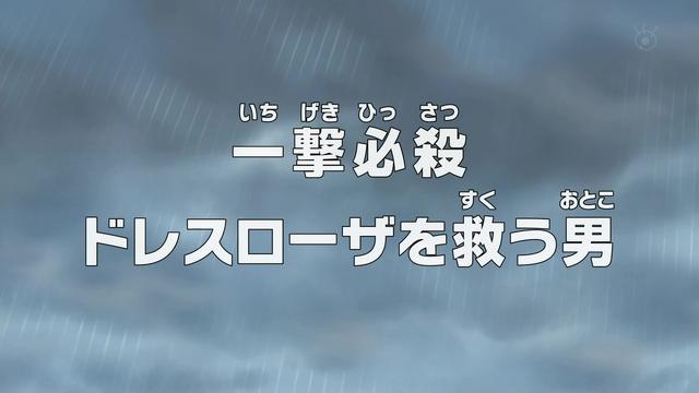 File:Episode 697.png