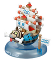 OnePieceWobblingPirateShipCollection-GarpShip.png