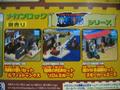 One Piece Mega Bloks Going Merry Box Details