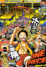 Shonen Jump 2007 Issue 17